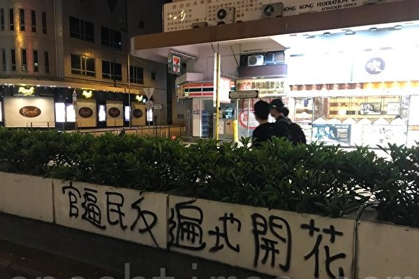 传郭声琨仍在深圳 拟见港区人大政协成员
