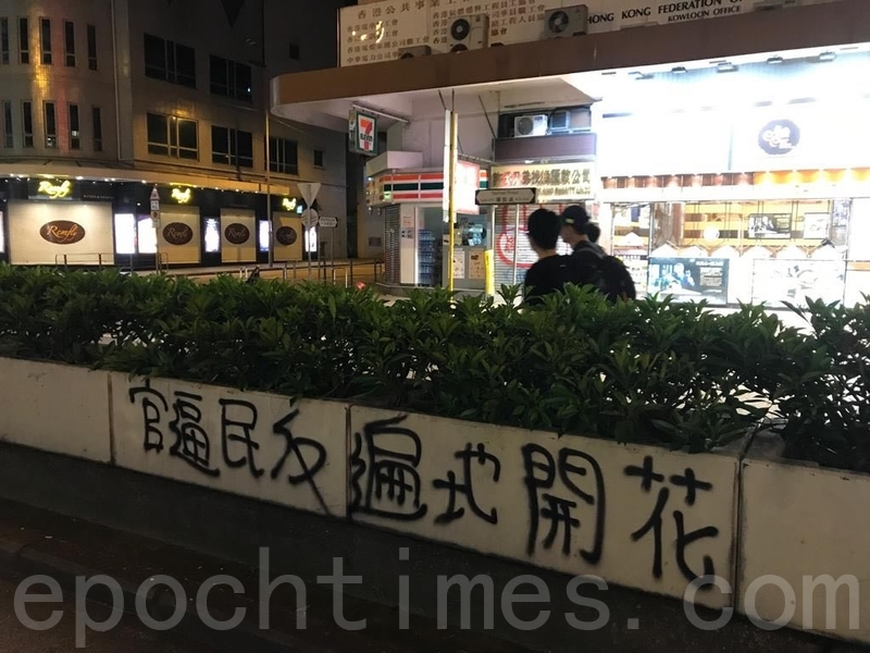 傳郭聲琨仍在深圳 擬見港區人大政協成員