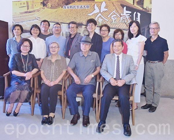 公共電視與客家委員會合製《茶金歲月》