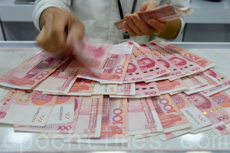 中共央行外匯佔款連降16個月 降幅擴大