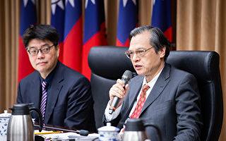 台陆委会:香港局势不稳 罪魁是港府和中共