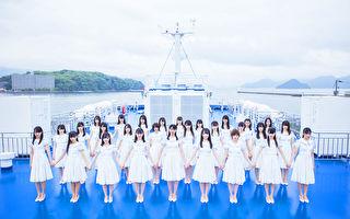 STU48《最喜欢的人》空降公信榜单曲榜冠军