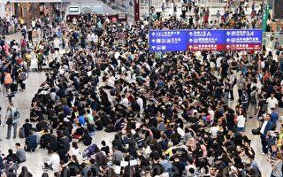【更新】逾千港人機場集會 發反送中傳單