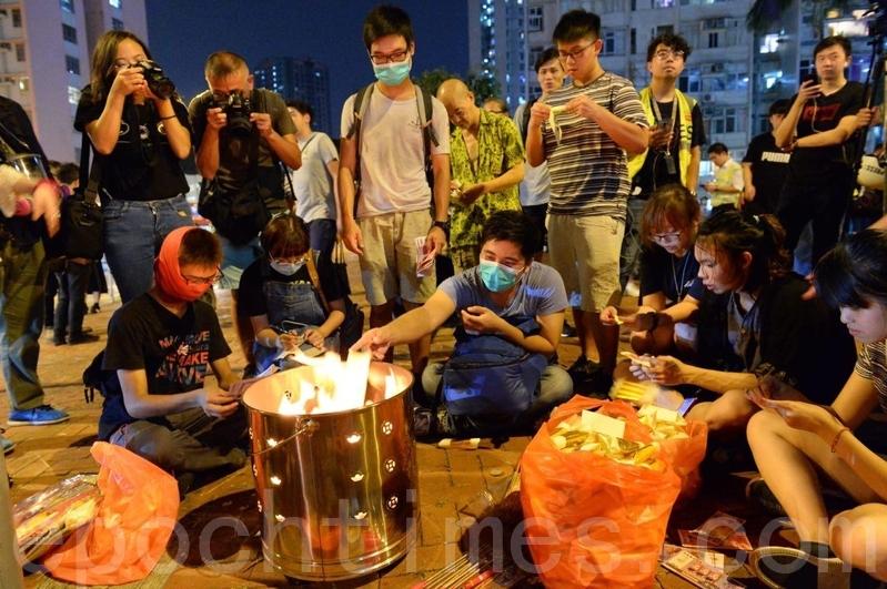 組圖:黃大仙燒紙錢晚會 港民祈福除惡