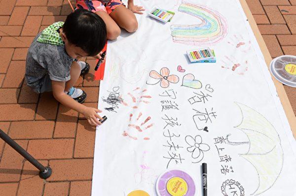 2019年8月10日,中環愛丁堡廣場「守護孩子未來」親子集會。(宋碧龍/大紀元)