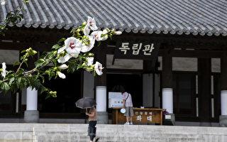 组图:首尔无穷花庆典 花之芳香呼唤历史