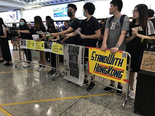 2019年8月10日,萬人機場送機。(林卓楷/大紀元)