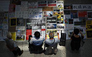 組圖: 港民連續3天在機場集會反送中
