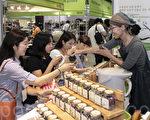 组图:茶道当红 茗园世界茶博览会首尔登场