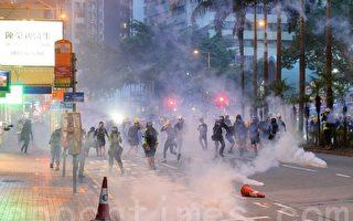【更新】港人8.11再游行 警狂发催泪弹