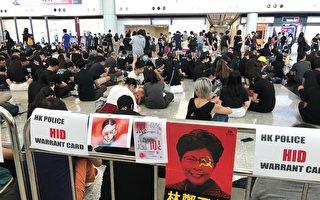"""吴少华:为什么香港警察变成了""""暴徒""""?"""