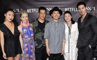 Netflix原創美劇首播 馮德倫參與監製執導