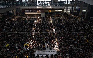 香港机场取消航班 欧媒:抗争尚未看到尽头