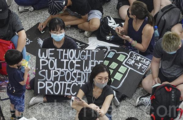 2019年8月12日,針對8.11警察在清場過程中近距離開槍致使一女示威者眼球爆裂,示威者到機場在集會,同時高呼「還眼」對警察近距離射殺示威者表達憤怒。(余鋼/大紀元)
