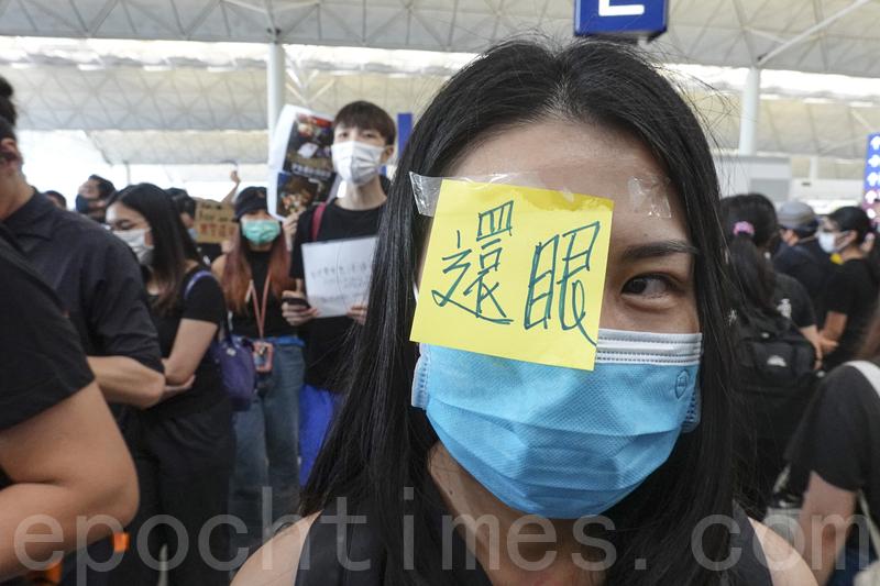 組圖:少女被射穿右眼 港人矇右眼抗議