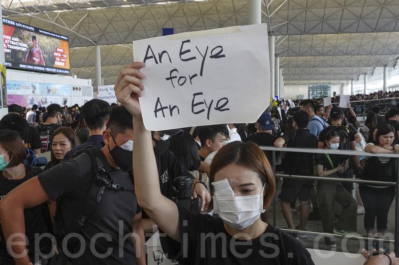 民陣發起8.18大遊行 港民冀有300萬人響應