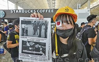 上萬港人逼爆機場怒吼 要「警察還眼」