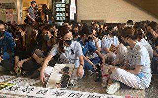 """""""急救香港"""" 13家医院医护静坐抗议警暴"""
