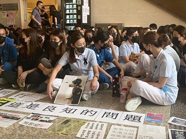 2019年8月13日,威爾斯親王醫院,醫護人員靜坐抗議「警察濫用武力,政府漠視民意」。(趙若水/大紀元)
