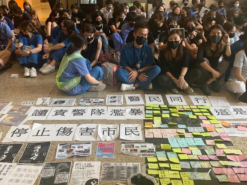 【8.13反送中組圖】醫護人員罷工集會 譴責港警濫用武力