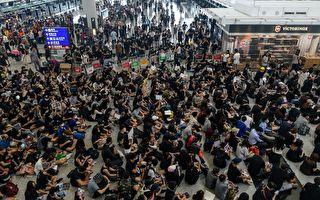 美發布香港旅遊警告 泰國考慮撤僑