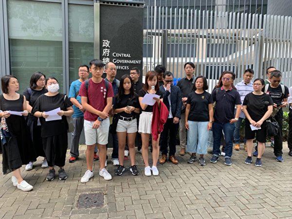 2019年8月14日,教育團體向教育局局長楊潤雄遞送陳情信。(駱亞/大紀元)