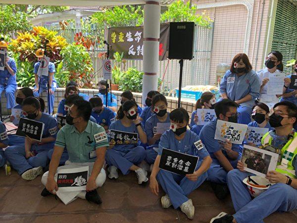 2019年8月14日,律敦治醫院及鄧肇堅醫院靜坐集會。(葉依帆/大紀元)