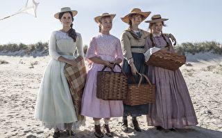 电影《她们》四姊妹精彩剧照(左至右):艾玛‧华森、佛萝伦‧斯普伊、瑟夏‧罗南、艾莉莎‧斯坎伦 。