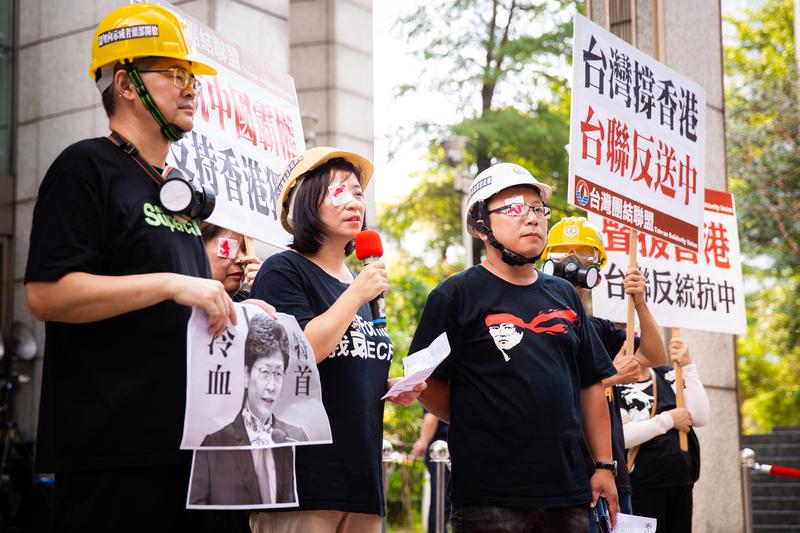 聲援港反送中 台聯黨中國人士譴責港府暴力