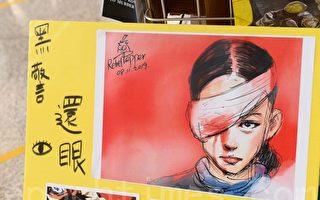楊潔篪無預告訪美 分析:或談香港問題