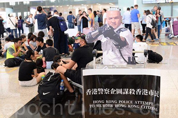 2019年8月14日,香港機場,仍有很多反送中人士留守。(宋碧龍/大紀元)