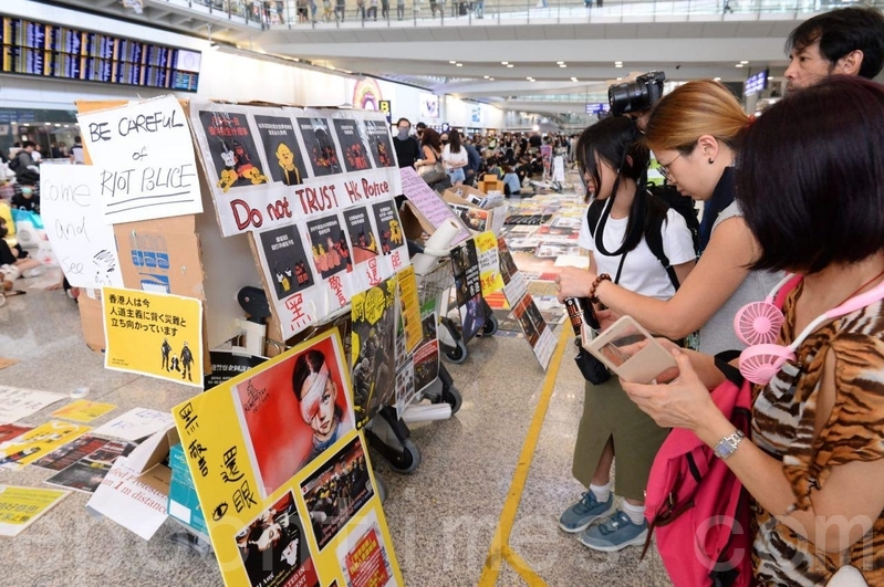 組圖1:8.14港人機場指定區和平集會