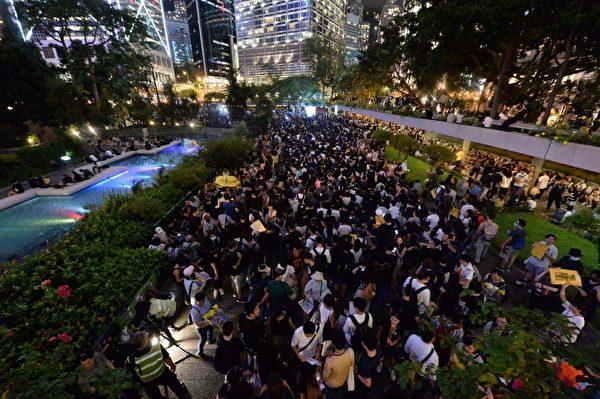 2019年8月16日,香港中環遮打公園,大專學界發起集會,促國際關注香港情勢。(梁珍/大紀元)