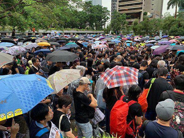 2019年8月17日,教育界「守護下一代 為良知發聲」的集會遊行。(駱亞/大紀元)