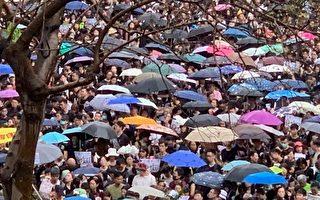 香港教育界集會遊行:守護下一代 守護良知!