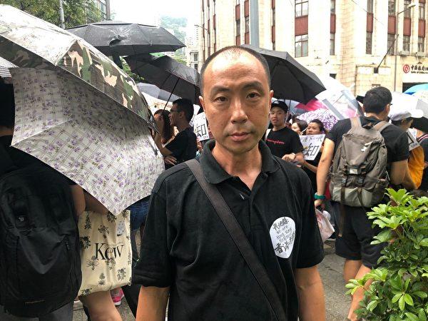 2019年8月17日,教育界「守護下一代 為良知發聲」的集會遊行中香港通識課教師張銳輝先生。(梁珍/大紀元)