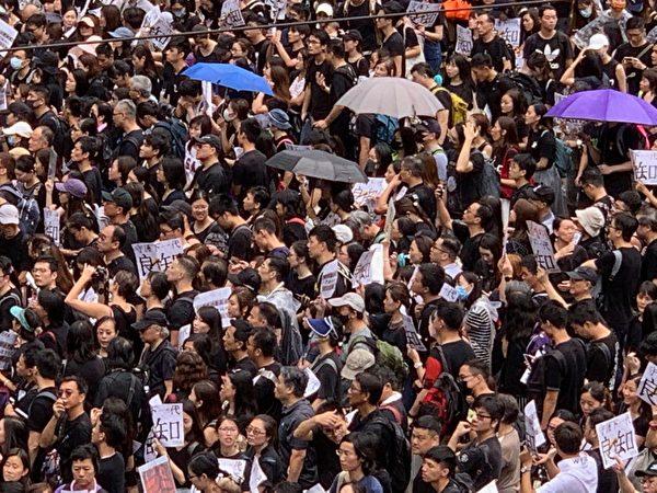 2019年8月17日,香港教育界舉「守護下一代 為良知發聲」集會遊行。(駱亞/大紀元)