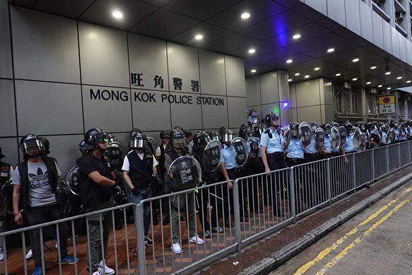2019年8月17日下午,港人舉行遊行,示威者聚集旺角警署外。(余鋼/大紀元)