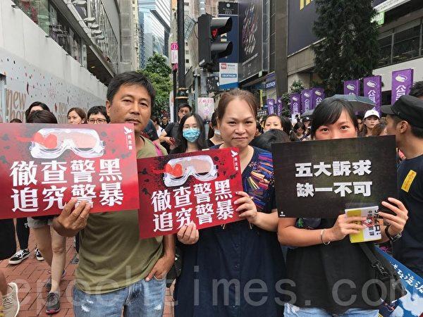 2019年8月18日,在前往维园的记利佐治街,很多民众手持各种海报和标语,表达诉求。(王文君/大纪元)