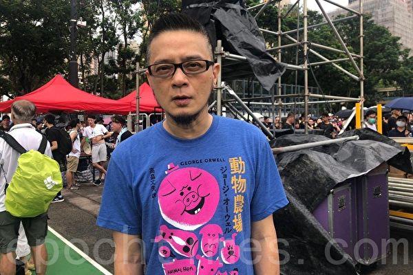 香港歌星黃耀明參加維園集會 向中共說不
