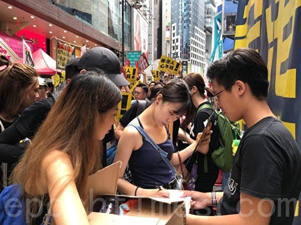 2019年8月18日,「中學生罷課」在記利佐治街呼籲市民聯署,支持中學生在9月的罷課行動。(王文君/大紀元)