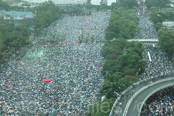 【8.18反送中】流水式集會 逾170萬港人擠爆維園