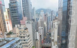 支撑香港反送中 大陆再有人被传唤或被刑拘
