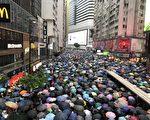 8.18维园集会 市民:没共产党 香港才会好