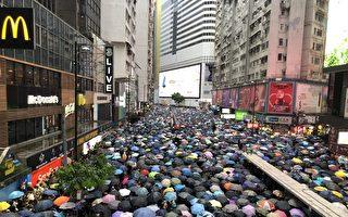民間傳「香港」寓意:千人一口 三水滅共蛇