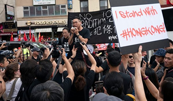 2019年8月17日,紐約,孔子廣場 (Confucius plaza)舉行反送中集會。(DON EMMERT/AFP/Getty Images)