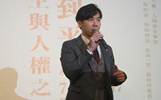 港作家来台谈明日香港:台港是命运共同体