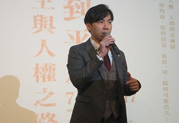香港新生代作家兼音樂人阿域。(鍾元/大紀元)