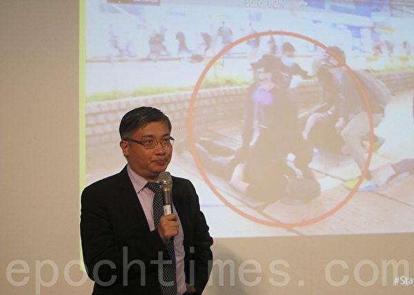 香港人權律師桑普。(鍾元/大紀元)