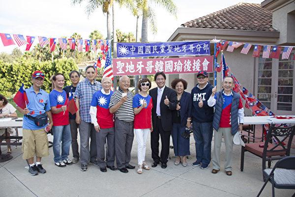 加州圣地亚哥成立韩国瑜后援会